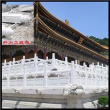 山东销售花岗岩石栏杆 河道安全防护石栏板 青石栏杆