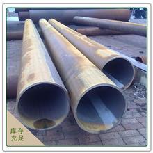 天津秋实钢铁厂家现货批发焊管直缝焊管结构用焊管大口径焊管厂家工厂