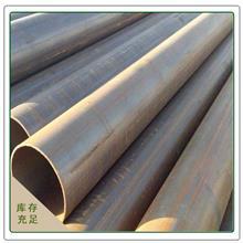 天津秋实钢铁厂家现货直销焊管薄壁焊管高频焊管大口径焊管规格齐全