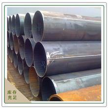 天津秋实钢铁厂家现货批发焊管直缝焊管结构用焊管大口径焊管可配送到厂