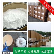 碳酸釔廠家 99.995%_鑫潤德化工_化工原料_生產供應