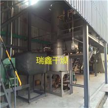 萤石粉快速闪蒸干燥机,硅粉闪蒸干燥机-生产厂家