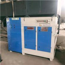 上海有机废气处理设备 废气除臭净化器_uv光氧等离子一体机_活性炭箱