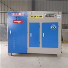 UV光氧催化废气处理环保设备_净化器等离子一体机活性炭吸附除臭箱
