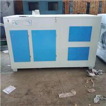 UV光氧净化器_活性炭环保吸附箱_工业废气处理设备_光氧活性炭一体机