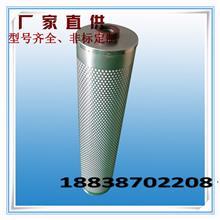 硅藻土再生濾芯30-150-207廠家直銷現貨銷售_軍工品質