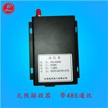 19无线接收器 485通讯 无线热电偶