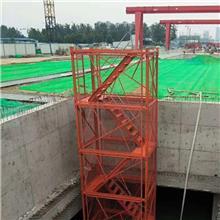 安全梯笼 安全通道 桥梁基坑梯笼 施工框架式安全爬梯 阜城鑫达直销