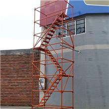 施工安全爬梯箱式安全梯笼 基坑通道梯笼护笼式爬梯 阜城鑫达直销
