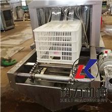 食品廠周轉箱 消毒清洗機   周轉筐托盤清洗機  不銹鋼洗筐機  科力機械現貨價格