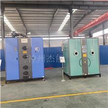 全自动蒸汽发生器 袜子定型加热锅炉 生物质蒸汽发生器