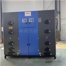 服装熨烫配套液化气蒸汽发生器 天然气蒸汽锅炉 蒸汽养护机