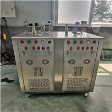 广东袜子成型机锅炉 生物质颗粒蒸汽发生器 不锈钢蒸汽发生机 免检蒸汽设备