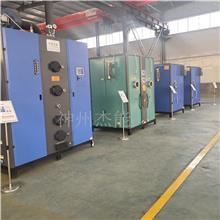 燃气蒸汽发生器 免检蒸汽发生机 全自动蒸汽锅炉 袜子成型机配套蒸汽发生器