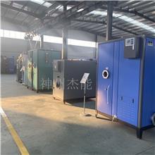 立式生物质蒸汽发生器 服装熨烫配套颗粒蒸汽发生器 自然循环锅炉价格