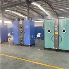 服装熨烫配套液化气蒸汽发生器 颗粒环保生物质蒸汽发生器 电加热蒸汽锅炉