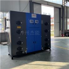 电加热蒸汽发生器 袜子成型机配套生物质蒸汽发生器耗能低可定制