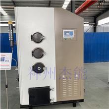 300公斤生物质蒸汽发生器 洗涤行业配套全自动蒸汽发生器 袜子成型机锅炉