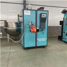 低氮蒸汽发生器 柴油蒸汽发生器 袜子成型机配套液化气蒸汽锅炉