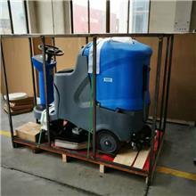 定制生产驾驶式洗地机 驾驶式电瓶洗地车 大型洗地吸干机