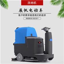 长期供应驾驶式洗地机 驾驶式洗地车 商用驾驶式拖地机