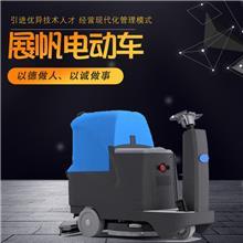 长期生产驾驶式自动洗地机 洗地机 小型驾驶式洗地机