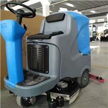 厂家供应驾驶式洗地机 驾驶室洗地车 驾驶式工业洗地机