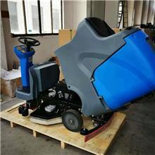 厂家报价全自动洗地机 驾驶自动洗地机 驾驶式洗地机