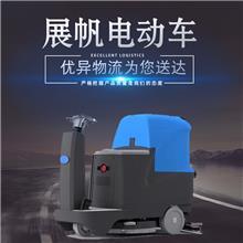 定做供应驾驶式洗地机 全自动洗地车 驾驶式扫地车洗地机