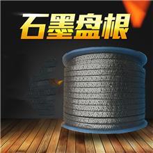 厂家直销柔性纯石墨盘根 高压镍丝耐高温高压金属丝石墨盘根