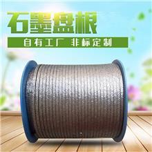 优质石墨盘根 柔性石墨盘根轴泵密封专用 各种材质盘根 密封材料