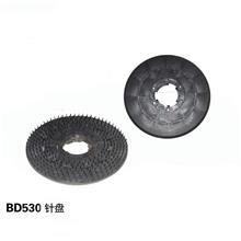 德国卡赫KARCHER(原凯驰)BD530针座 针盘 凯驰BD530洗地机配件