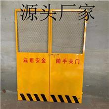 河南热卖 电梯井口防护门 建筑施工地用基坑护栏 定型化井口护栏安全防护网