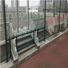 體育場鐵絲網球場圍欄廠家 足球護欄網 勾花網籃球場圍欄 網球場圍網安裝