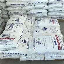 氫氧化鈉 食品級片堿99% 廠家直銷食品級氫氧化鈉 25kg起批