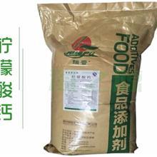 批發供應食品級營養強化劑 食品添加劑 檸檬酸鈣 量大從優