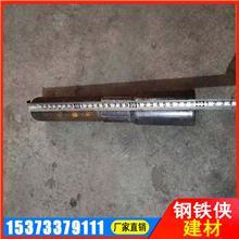 钢铁侠供应钢管接头 接头直销 碳钢钢管接头报价