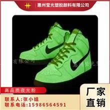 惠州厂家直销发光颜料长效天蓝光夜光粉,led荧光粉