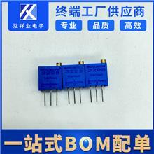 3296插件可调电阻 可调电阻 插件电位器