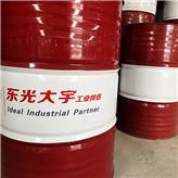 大宇化工SCF02 全合成切削液厂家 水溶性数控机床金属切削液厂家直销