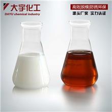 乳化水溶性切削液 cnc车床加工金属铝合金冷却加工油 乳化油
