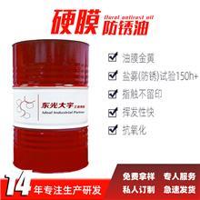 硬膜防锈油油膜金黄 工业黑色金属模具 快干封存防锈油厂家直销