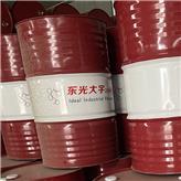 大宇化工清洗剂厂家 重油垢工业环保 强力通用清洗剂现货直发