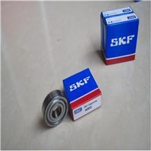 供应NSK-SKF品牌6309ZZ 6309DDU进口轴承水泵轴承防尘密封轴承