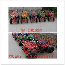 ATV沙灘車 49CC兒童沙灘車 廣場出租車 四輪娛樂摩托車 全地形車