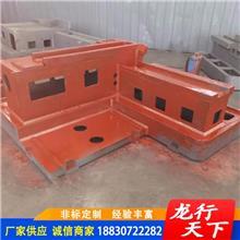 小型機床床身_機床床身鑄件_數控機床鑄件供應_鑄造加工機床鑄件_機床床身