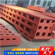 廠家定制大型數控機床鑄件床身工作臺_機床鑄件_灰鐵鑄件_異型鑄鐵床身