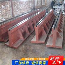 平行地轨 机械工业地轨 铸铁地轨 厂家供应