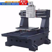 大型數控機床光機_機床光機床身鑄件_臥式數控車床光機_加工中心機床光機廠家