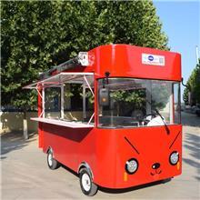 小吃车房车电动四轮餐车早餐车移动摆摊手推餐车多功能餐车特色美食车